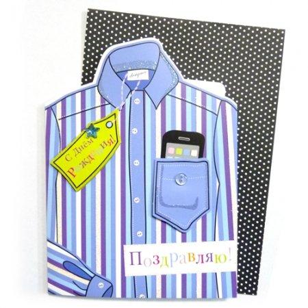 Поздравления к подаркам рубашка