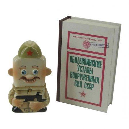 Подарок отставному военному 68