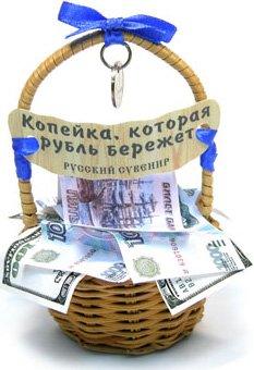 Поздравления на день рождения с вручением денег для мужчины